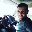 Фотоальбом человека Сергия Дёмина
