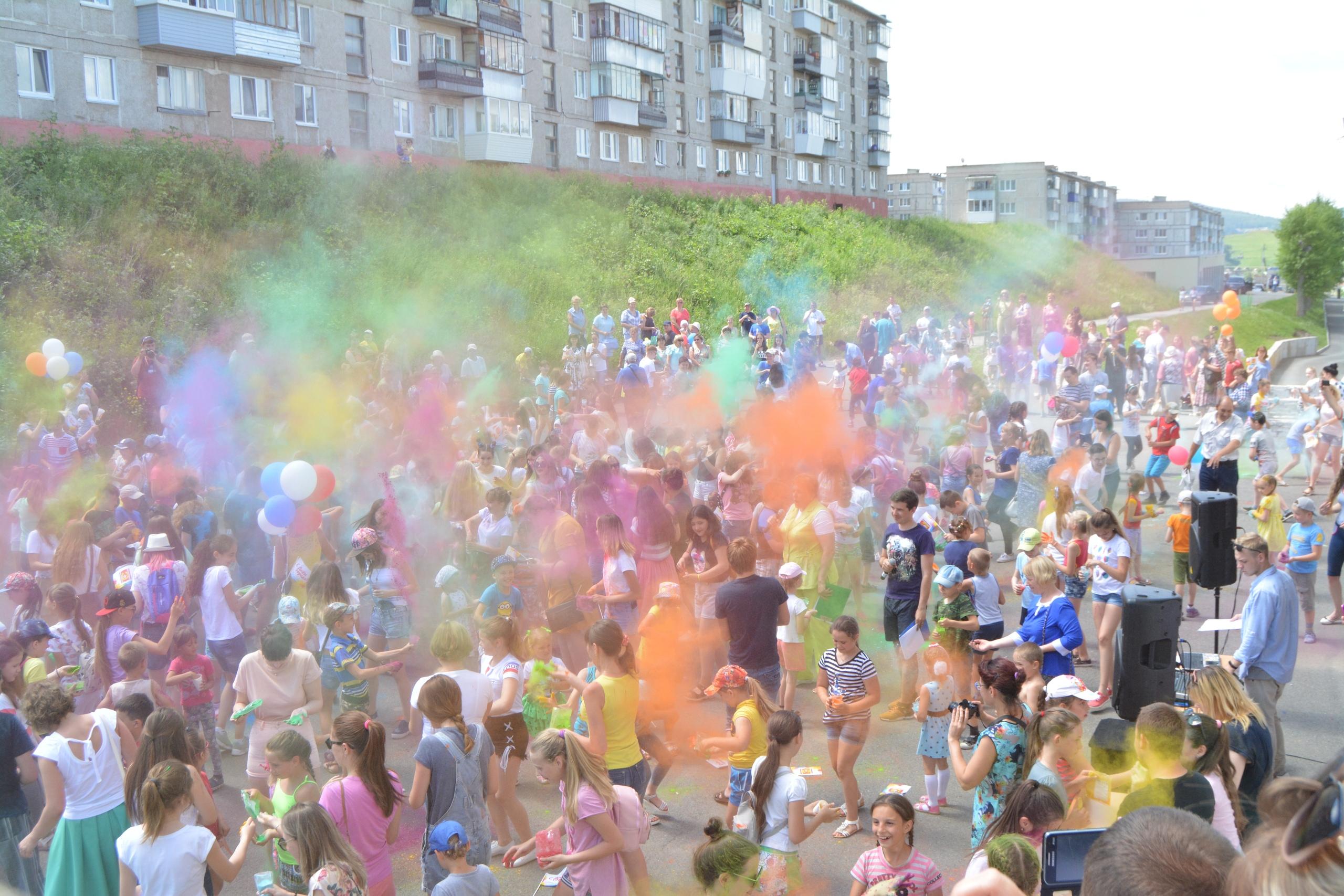 «Фестиваль красок»