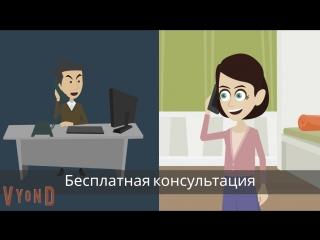 Видеонаблюдение. Монтаж и обслуживание