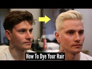How To Dye Your Hair Platinum Blonde - Mens Hair Tutorial 2017