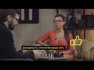 Биномо Новости -  Выпуск №3 (март 2017)