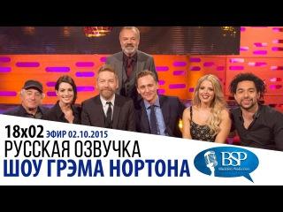Series 18 Episode 2 - В гостях: Robert De Niro, Anne Hathaway, Sir Kenneth Branagh, Tom Hiddleston and The Shires