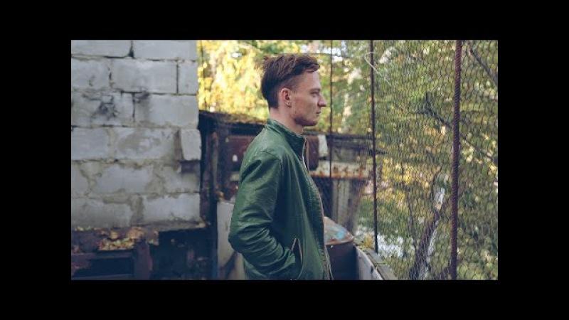 Kostya Rhino – Как Мы Любили | freestyle by Max Dumendyak