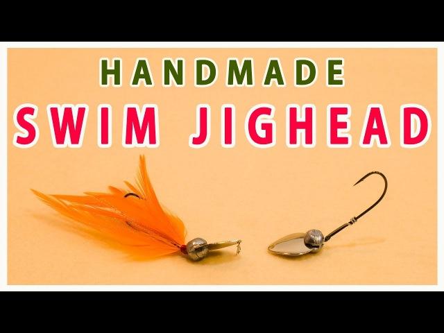 How to make SWIM ACTION JIGHEAD ハンドメイド スイムアクション ジグヘッド。