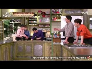 [show] tvn house cook master baek, season 3, (doojoon)