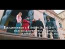 ТМ Адъютант, сняли остросюжетный фильм о людях, ежедневниках и немножко — о Петербурге
