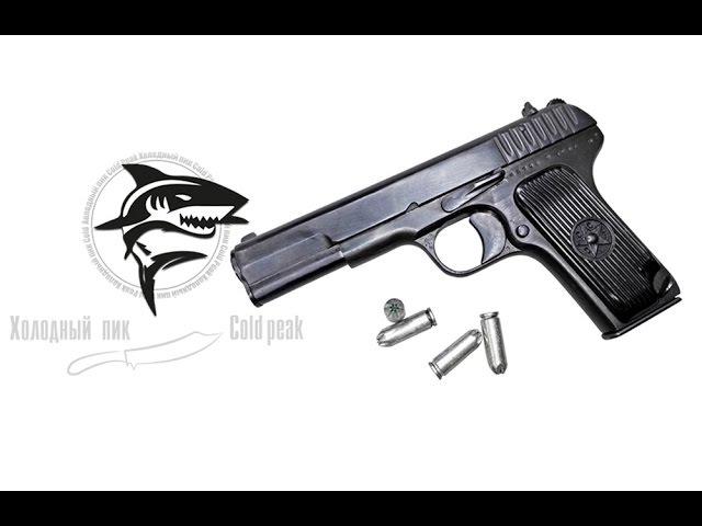 Охолощенный пистолет ТТ Тульский Токарев Стрельба