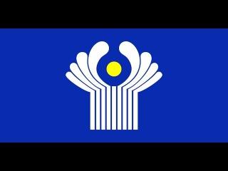 Кубок СНГ. Групповой Этап. 2 тур. Сборная Западной Украины - Сборная Армения