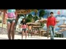 Jiska Mujhe Intejar Hai (Full Song) Film - Jawani Diwani- A Youthful Joyride