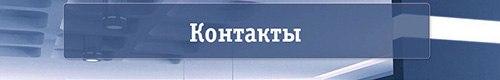 vk.com/danila111111