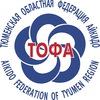Тюменская областная Федерация Айкидо