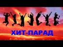 Смешные танцы. Хит парад смешных танцев. 18 лучших танцоров.