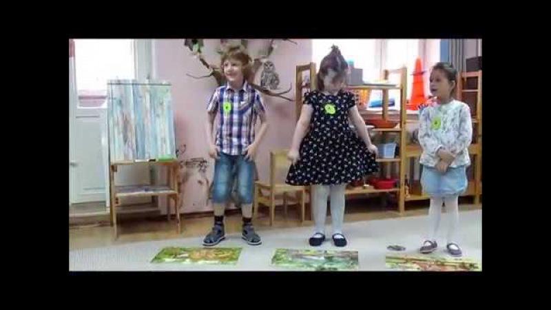 Что Где Когда интеллектуальная игра для детей 5-6 лет