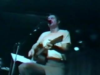 John frusciante - strange love (cover)