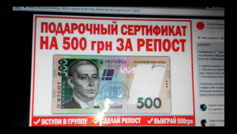 Конкурс от IronCIty на сертификат в 500 грн