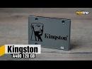 Kingston A400 SA400S37 2017