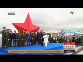 Две сотни новобранцев #ЦСКА приняли присягу в Сочи #АрмияРоссии