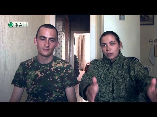 Девушка снайпер с позывным Багира приехала из Сербии защищать Донбасс