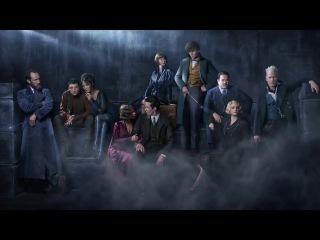 Фантастические твари: Преступления Гриндевальда / Fantastic Beasts: The Crimes of Grindelwald - первое промо