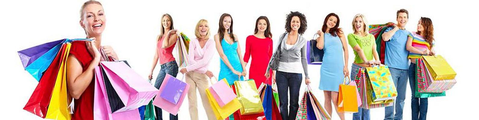 Совместные покупки фото и картинки