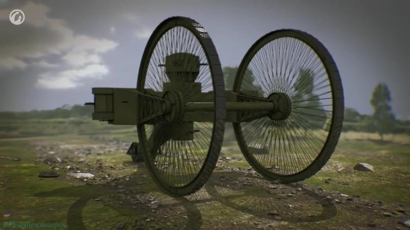 Самые странные боевые машины мира Царь танк Познавательный оружие