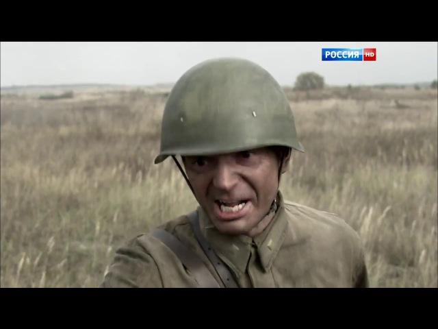 Приказано уничтожить Операция Китайская шкатулка Серия 4 Драма приключения @ Русские сериалы
