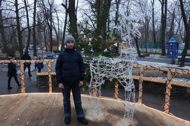 Артем Грибанов, Белая Церковь, Украина