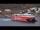 Highspeed 6 - Hellenic Seaways - NetFerry