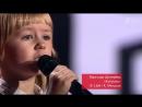 Ярослава Дегтярёва -Кукушка без разговоров - Слепые прослушивания - Голос Дети - Сезон 3