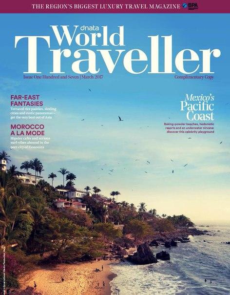 World traveller 032017