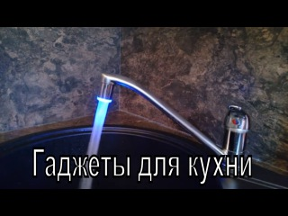 Покупки на AliExpress -  23 ч.Гаджеты для кухни /Shopping on AliExpress - part 23