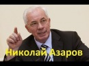 В результате национализации Приватбанка украинцы обеднели на $6 млрд.