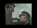 Мятежник с моноклем (1986). Атака британской пехоты на немецкие позиции