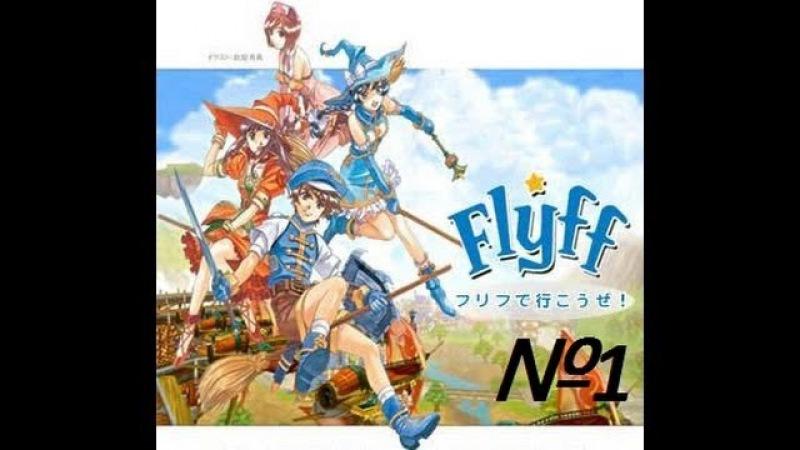 FlyForFun 1 серия Новая игра