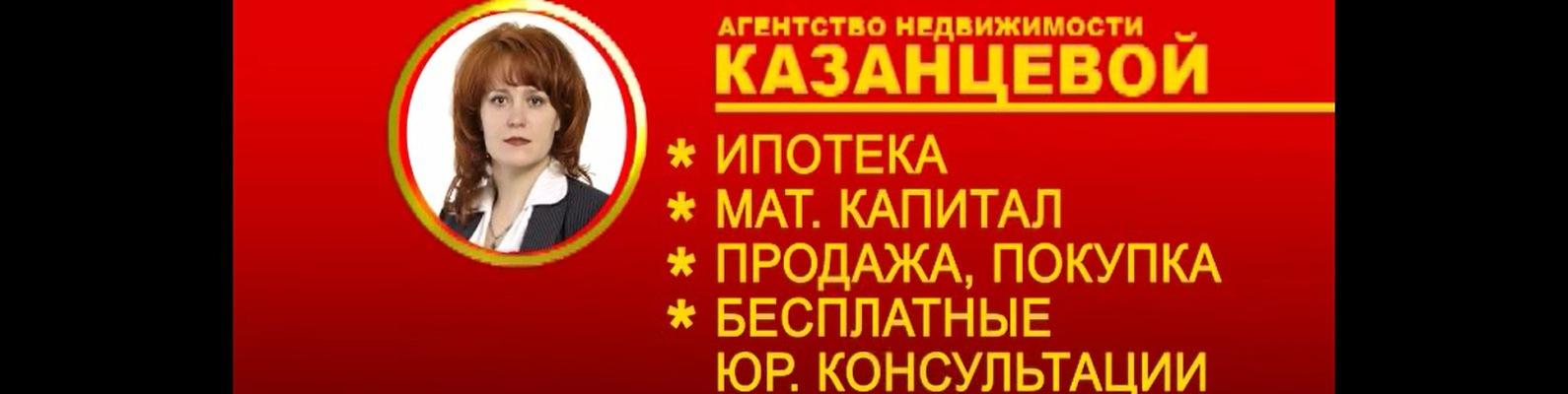 юрист саяногорска по недвижимости
