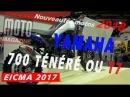 Yamaha 700 Ténéré la T7 2018 présentée au salon de la moto de Milan EICMA 2017