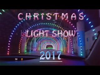 Charlotte Motor Speedway Christmas Light  Show 2017