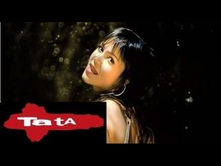 ทาทา ยัง Tata Young - Sexy Naughty Bitchy [ Official Music Video ]