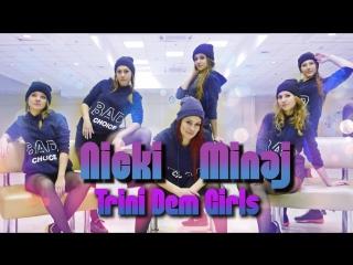 Trini dem girls choreo by lera keks