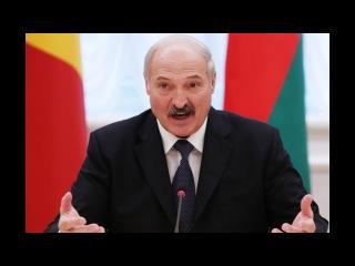 Лукашенко: опять эти россияне провели своего за счет белоруса
