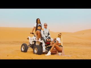 Major Lazer - Sua Cara (feat. Anitta & Pabllo Vittar) (Official Music Video)