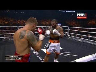 Mairis Briedis - Mike Perez Full Fight HD / Майрис Бриедис - Майк Перес Полный бой