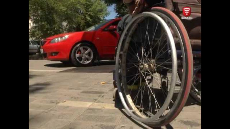 Телеканал ВІТА новини 2017-07-18 З інвалідного візка за кермо