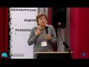 Связь младенчества и подросткового возраста Елена Николаева