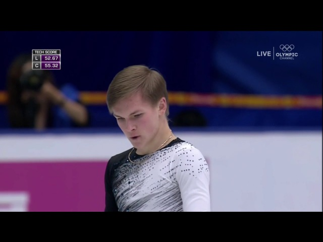 2017 Cup of China Kolyada Mikhail SP RUS OC