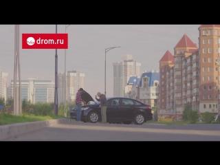 DROM.RU — Безопасная покупка и продажа авто (пробег)