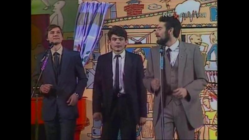 МХТИ - приветствие полуфинал 1987