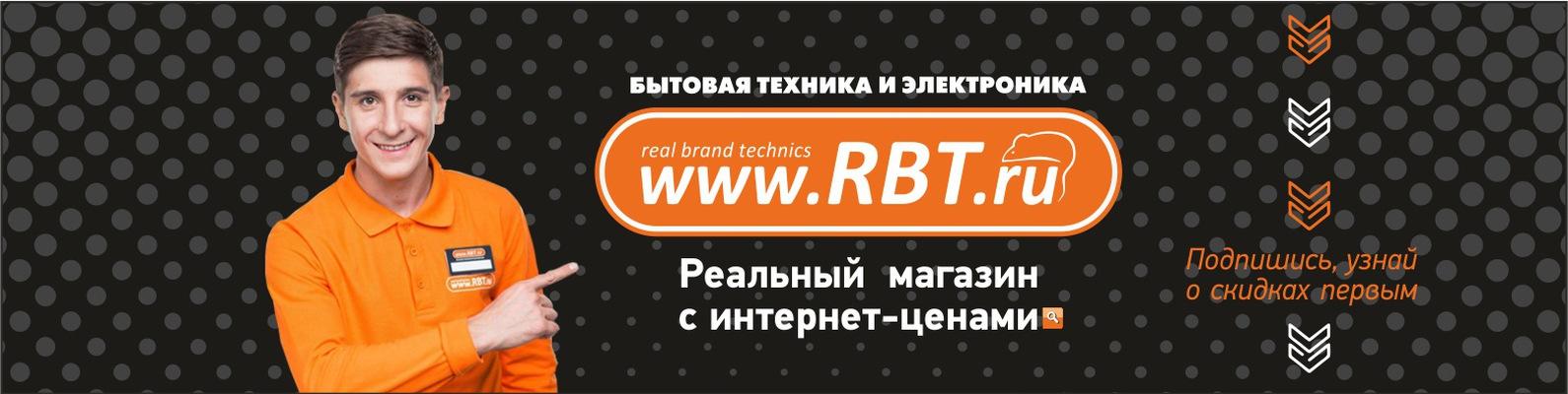 Rbt Ru Интернет Магазин Мишкино