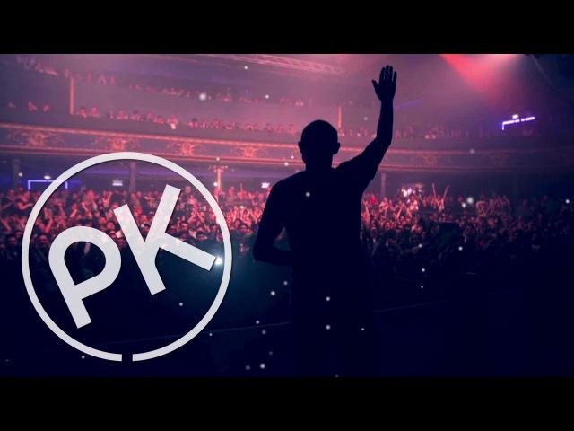 Te Quiero - Paul Kalkbrenner Remix