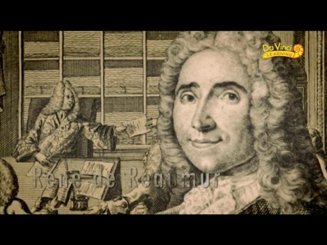Зигзаги науки История бумаги
